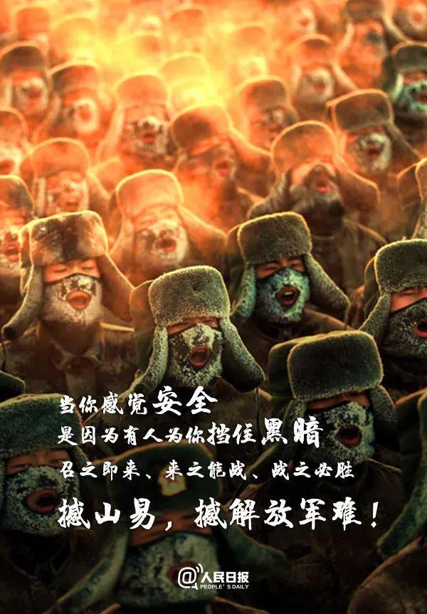 有一种力量叫梦想_有一种力量,叫中国军人!-浪迹情感